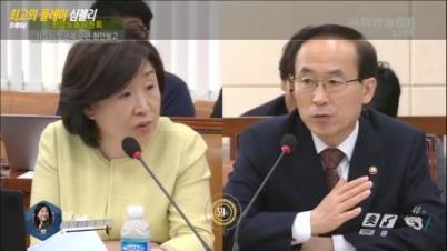 韩国总统竞选利用守望先锋作秀