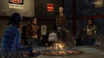 Telltale Games《行尸走肉第二季》09 游戏实况解说(第五
