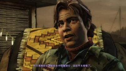 《行尸走肉:米琼恩》02第一章 无法自拔 (下篇)【