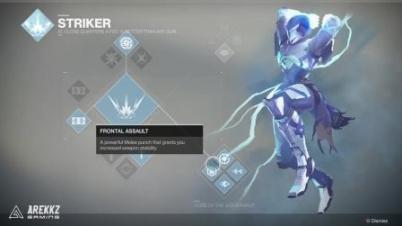《命运2》泰坦职业Striker技能展示