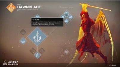 《命运2》术士新职业Dawnblade试玩