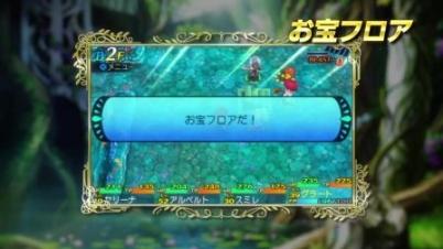 《世界树和不可思议的迷宫2》第二段预告