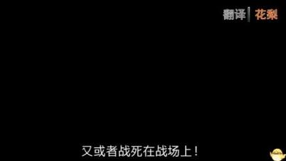 【3DM资讯组】3DM独家命运2 最新全中文预告