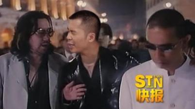 【STN快报21】告诉我,电竞圈到底谁说了算?