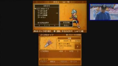 《勇者斗恶龙11》3DS版游戏视频