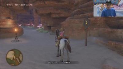 《勇者斗恶龙11》PS4版游戏视频