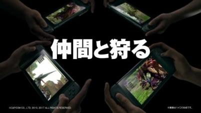 《怪物猎人XX》Switch版电视广告