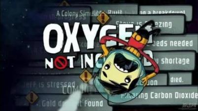 【逍遥小枫】缺氧(OxygenNotIncluded)#2