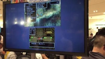 《勇者斗恶龙11》3DS模式切换