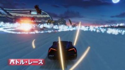 《赛车总动员3:极速挑战》宣传片
