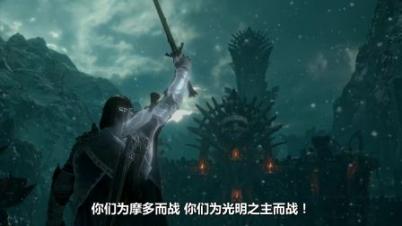 3DMGAME_《中土世界:战争之影》剧情预告片(中文字幕)