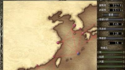 【三啸】【大航海时代4 新MOD】 哈希姆传 02