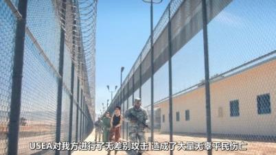 《皇牌空战7》中字预告片