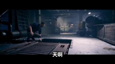 《逃出生天》官方宣传预告片中字