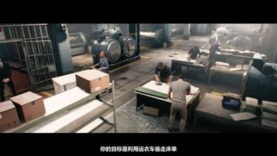 《逃出生天》官方游戏视频中字预告片完整版