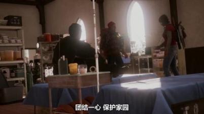 3DMGAME_《腐烂国度2》E3 2017预告片中字