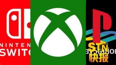 【STN快报】E3特辑: 微软篇