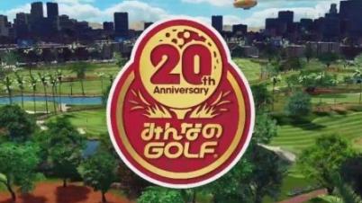 《大众高尔夫》20周年纪念版DLC预告