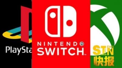 【STN快报】E3特辑: 任天堂篇