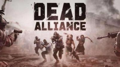 DEAD ALLIANCE - E3 2017 Trailer [UK]