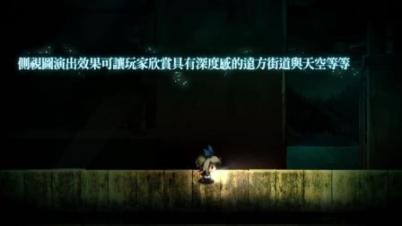 《深夜回》中文预告