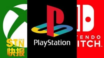 【STN快报】E3特辑: 索尼篇