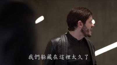 【異人族】官方中文預告