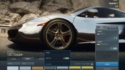 《极品飞车ol》游戏改装模式视频