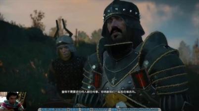 【陈踏岚】《巫师3: 狂猎》二周目 直播录像第二十二