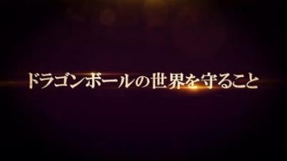《龙珠超宇宙2》Switch版加入