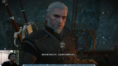 【陈踏岚】《巫师3: 狂猎》二周目 第二十八期太阳石