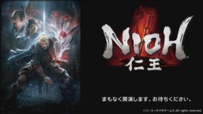 《仁王》第二款DLC超长实机演示