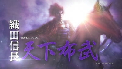 《信长之野望:大志》预告片