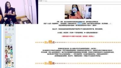 龙裔晒图大赛宣传视频