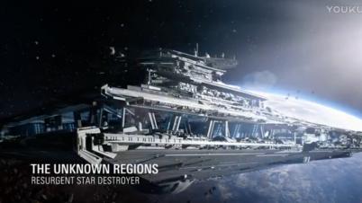 《星球大战:前线2》太空战预告片