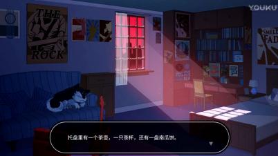 【大完结】血色黄昏, 大雪终止! | WILL-美好世界#23