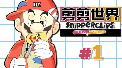 【DEV】【原来这游戏这么欢乐】剪剪世界 Snipperclips