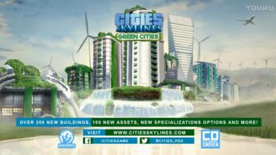 《城市:天际线》新DLC绿色之城预告