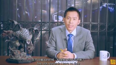 【STN快报33】你们想知道科隆的内幕消息吗? 我也想