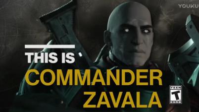《命运2》Zavala指挥官预告