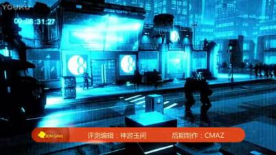 《幽浮2:天选者之战》3DM评测