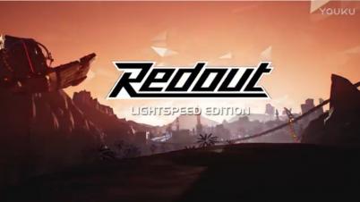 《红视:光速版》登陆PS4 预告