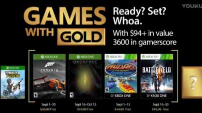 Xbox金会员9月免费游戏