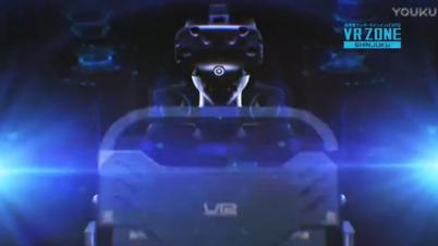 战场之绊 VR型 配信