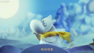 【中字】《姆明谷与冬季仙境》:首个圣诞即将到来