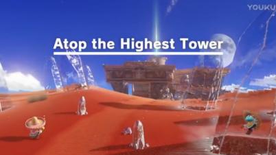 《超级马里奥奥德赛》沙漠关卡试玩