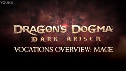 《龙之信条:黑暗觉者》新版预告