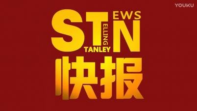 【STN快报35】论游戏中BGM的重要性