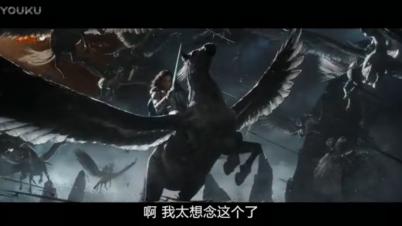 【中字】《雷神3 诸神黄昏》全新预告