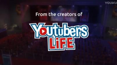 《电竞人生》宣传
